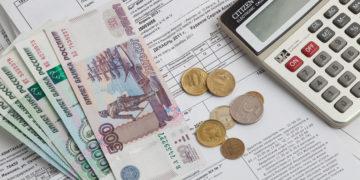491 Постановление Правительства РФ