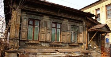 программа переселения из ветхого жилья